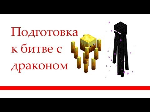 "Let""s-Play Minecraft - 02. Подготовка"
