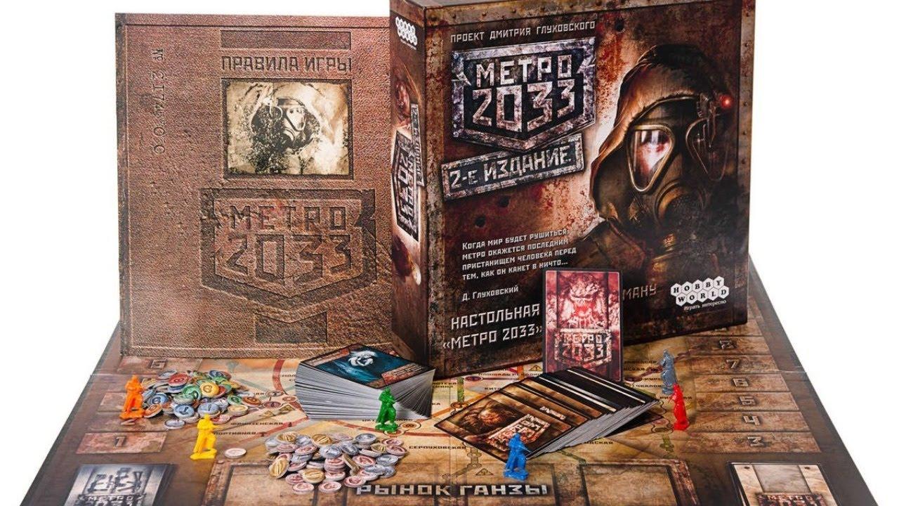 Tabletop Simulator - Метро 2033