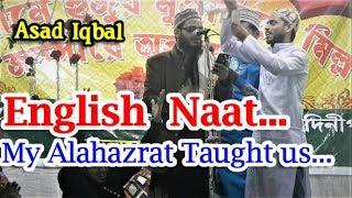 asad iqbal english kalam my alahazrat taught us this nara i love u aaqa panskura