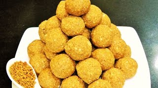 मेथीचे लाडू  | Methiche Ladoo | Methi ke Ladoo | How to make Methi Ladoo | Fenugreek Seeds Loadoo