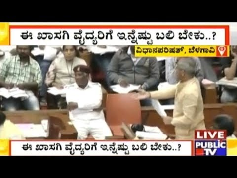 Belagavi: Health Minister Ramesh Kumar Speaks On KPME Act Amendment In Vidhana Parishat