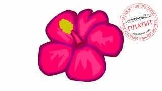 Как нарисовать красивый цветок карандашом(83 486 рублей за 22 дня! НОВАЯ УНИКАЛЬНАЯ СИСТЕМА ЗАРАБОТКА! http://glopages.ru/affiliate/1905293 НАЖИМАЙ и СТАНЬ ПЕРВЫМ кто..., 2014-06-29T08:21:35.000Z)