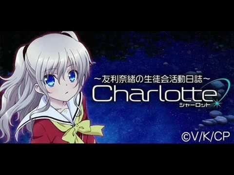 【Radio】Charlotte Radio ~Tomori Nao no Seitokai Katsudou Nisshi~ no.12