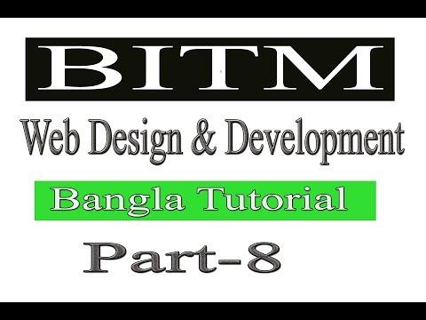 BITM || web design & development bangla tutorial || Live Class Tutorial || Full Course || Part-08 thumbnail