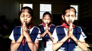 Scout and Guide prayer