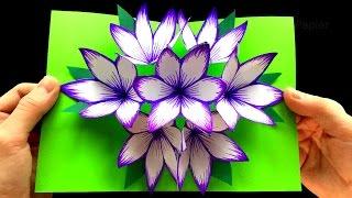 Cartão Pop Up com flores 3D – Como fazer um Cartão 3D Para o Dia Dos Pais