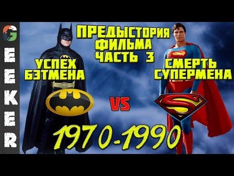 Видео Фильм бэтмен возвращение темного рыцаря смотреть онлайн
