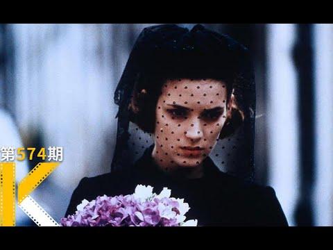 【看电影了没】一个通灵女孩的家族兴衰史《金色豪门》