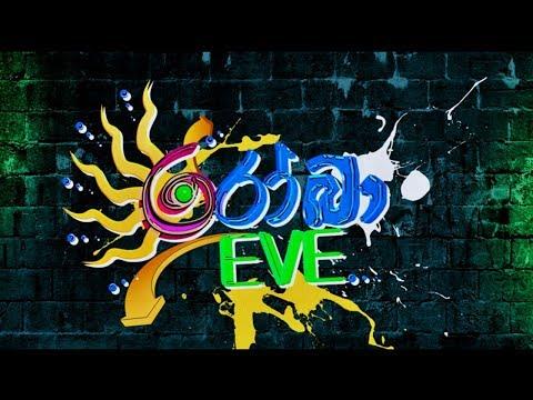 ROBA EVE - CHAKRA MUSIC BAND 7