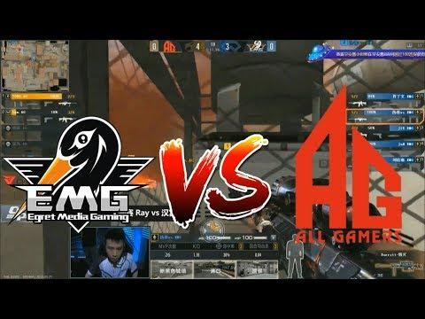 CFPL S14 Taicang EMG vs AG Game1 BlackWidow 2.0