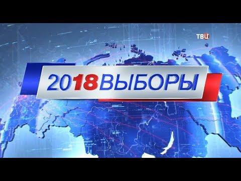 Дебаты кандидатов в президенты. 14 марта 2018 года