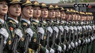 《国庆大阅兵训练》 女兵昂首,飒爽英姿   CCTV