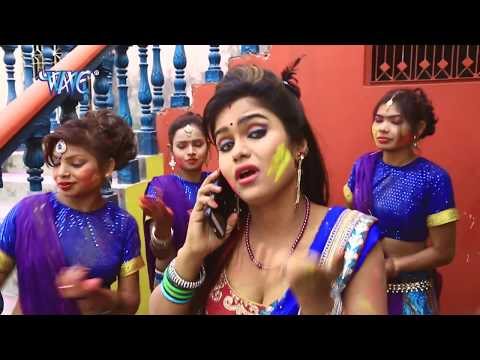 होली गीत 2017 - देवरवा पापी निरखे जोबनवा - Kallu Ji - DP Rangai Holi Me - Bhojpuri Holi Songs