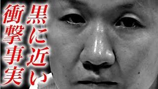 柔道家で参議院議員のヤワラちゃんこと「谷亮子氏」が世間での評価や スポーツ界での評価が低い秘密を追ってみた。 ***チャンネル登録お願...