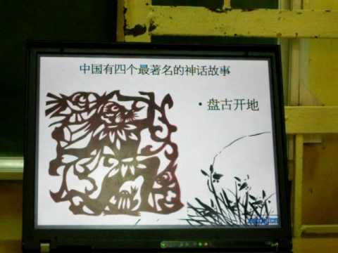 phần thi hùng biện tiếng Trung của chị Bích 12A