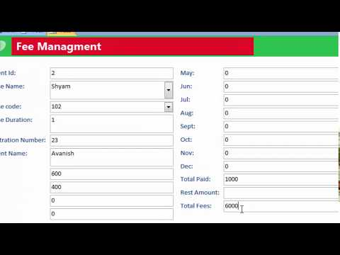 Fees Managment Software In Microsoft Access In Hindi