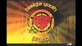 Pagol Mon Bangla Youth Project
