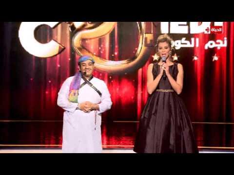 سكتش تمثيل الياس منصور في نجم الكوميديا HD