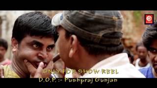 Pushpraj Gunjan as a DOP (Bhojpuri film JAN TU JAHAN TU)