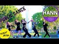 Public Dance 여자 아이들 G I DLE 한 一 HANN Alone Dance Cover mp3