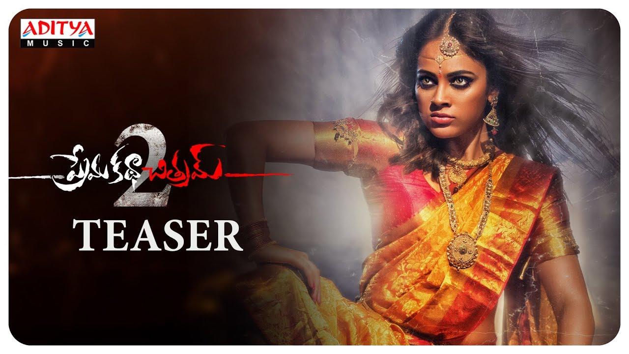 prema-katha-chitram-2-movie-teaser-sumanth-ashwin-nandita-swetha-hari-kishan