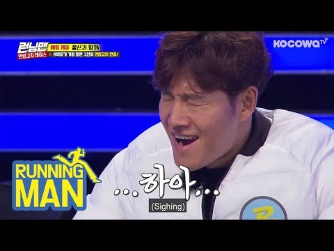 The Winner takes IT All [Running Man Ep 386]