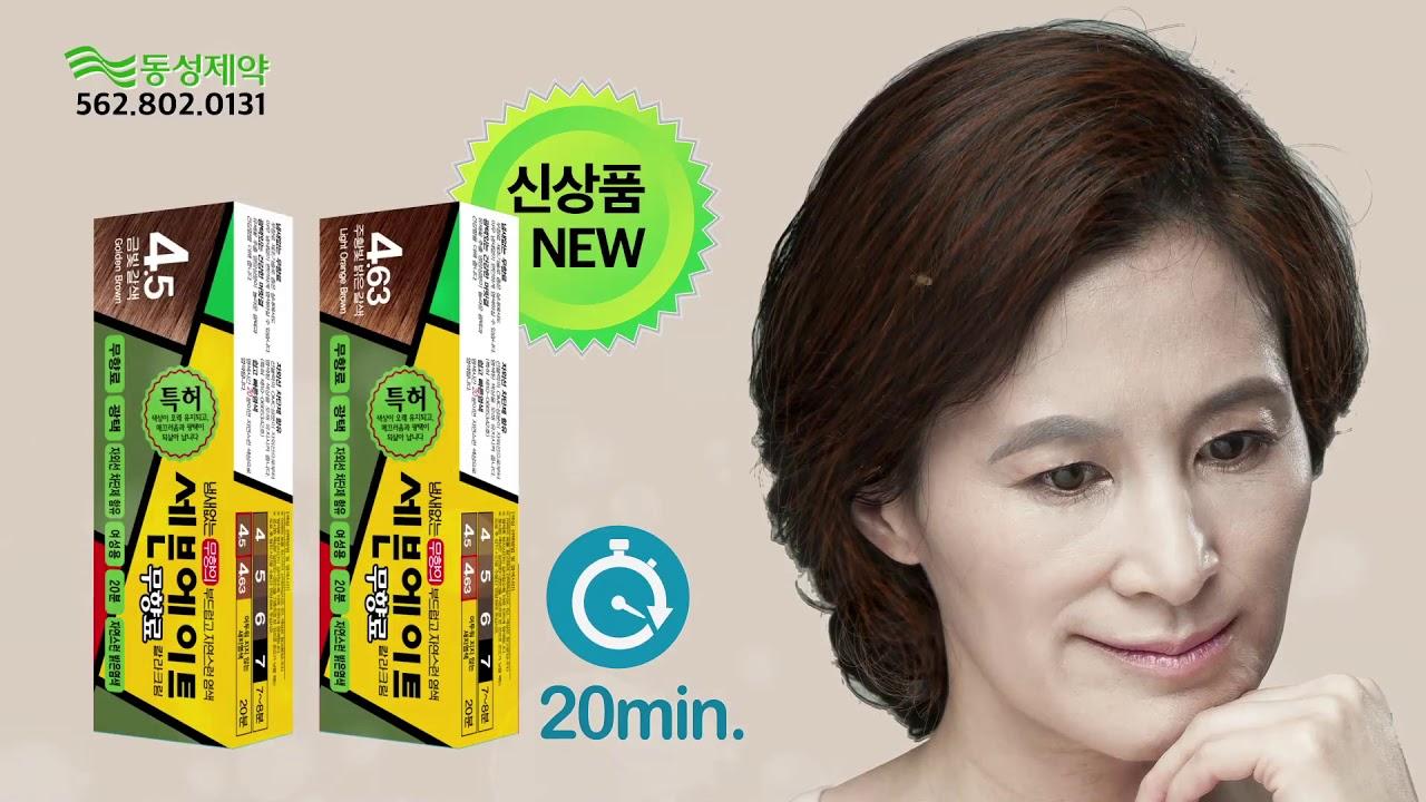 Dongsung Seveneight Hair Color Cream Youtube