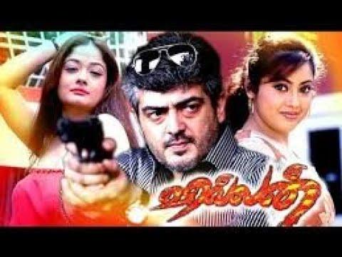Tamil Full Movie |  வில்லன் ¦ VILLAN ¦ Ajith, Meena & Kiran