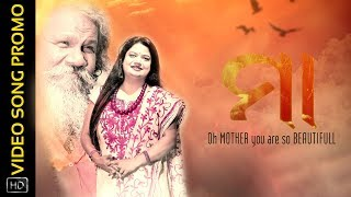 Maa | Song Promo | Mother
