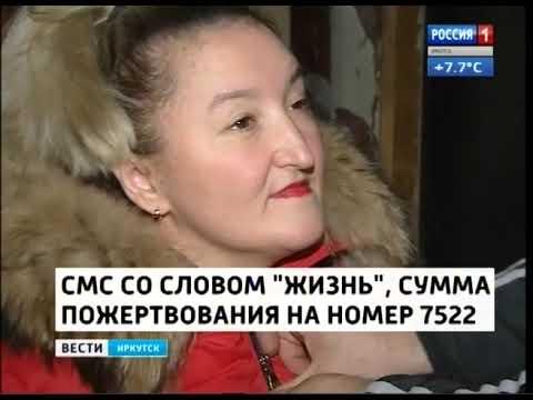 Выпуск «Вести-Иркутск» 17.10.2019 (20:44)