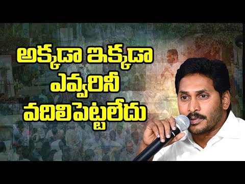 YS Jagan Mohan Reddy Exclusive Interview Part -1 || Sakshi TV - Watch Exclusive