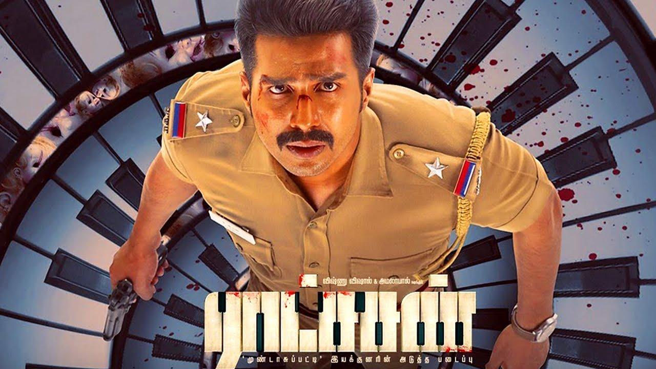 South Indian Movies Dubbed In Hindi Full Movie 2019 2020 New - Ratsasan Full Movie Hindi Dubbed