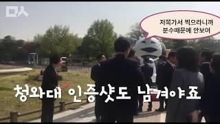 자유한국당 기자회견 도중 팩폭 던진 시민 (feat.지각 나경원선생)
