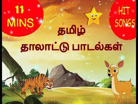 Thalattu Baby Songs Tamil