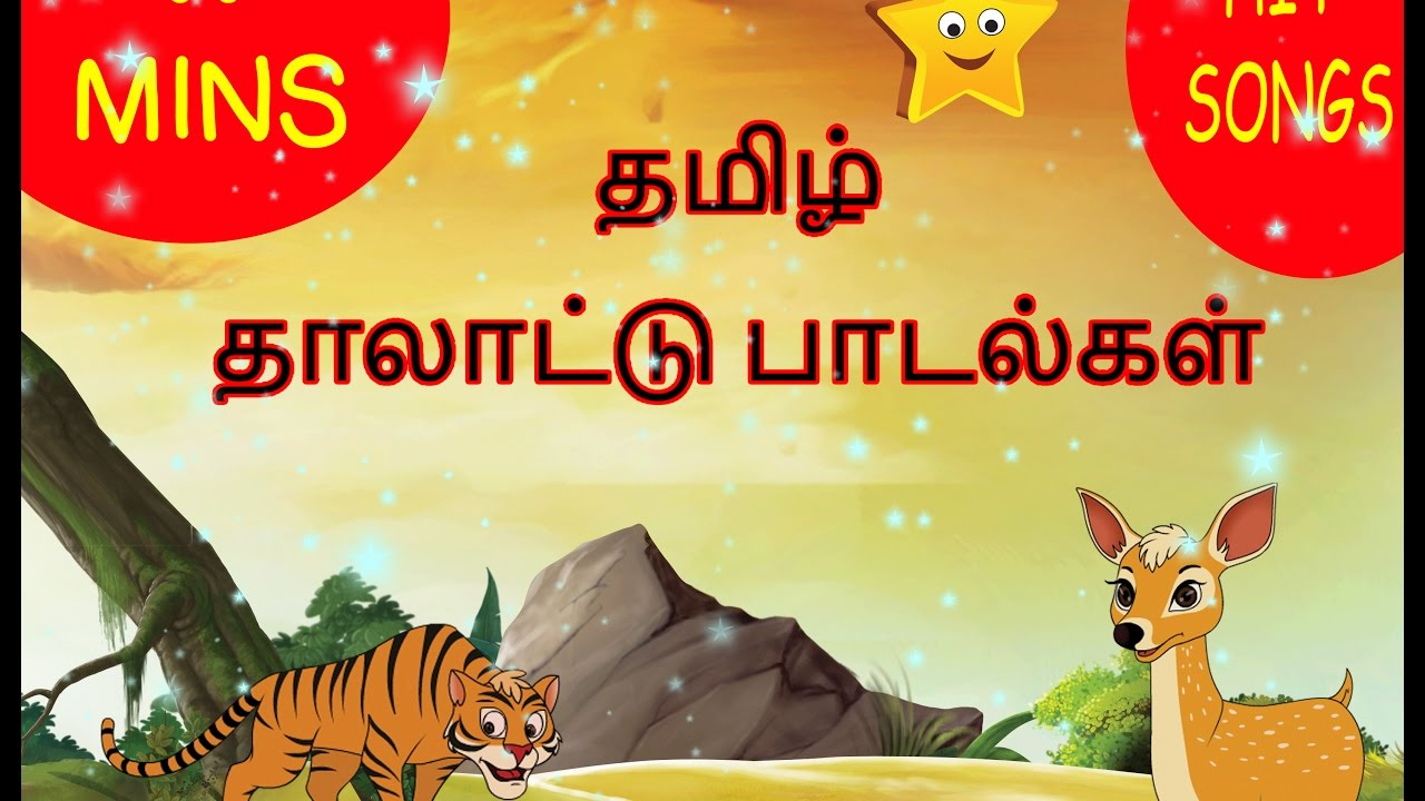 Tamil nursery rhymes free downloads lucidsky.