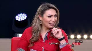 Hkayet Tounsia S01 Episode 11 06-02-2017 Partie 03