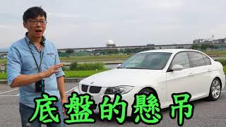 70萬左右的預算 老蕭推薦這一款 日規外匯車BMW 323 MSPORT版本 /????老蕭來說中古車~另有接單引進各種外匯車????