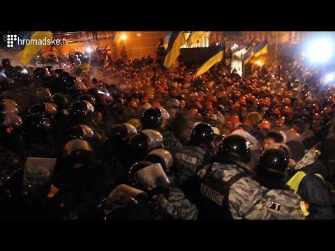 Беркут: штурм барикад