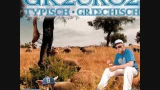 Greckoe - Mein Cousin Stavros