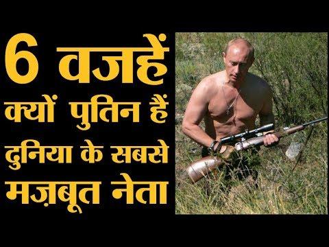 KGB का जासूस Putin कैसे बना Russia का सबसे बड़ा नेता | The Lallantop