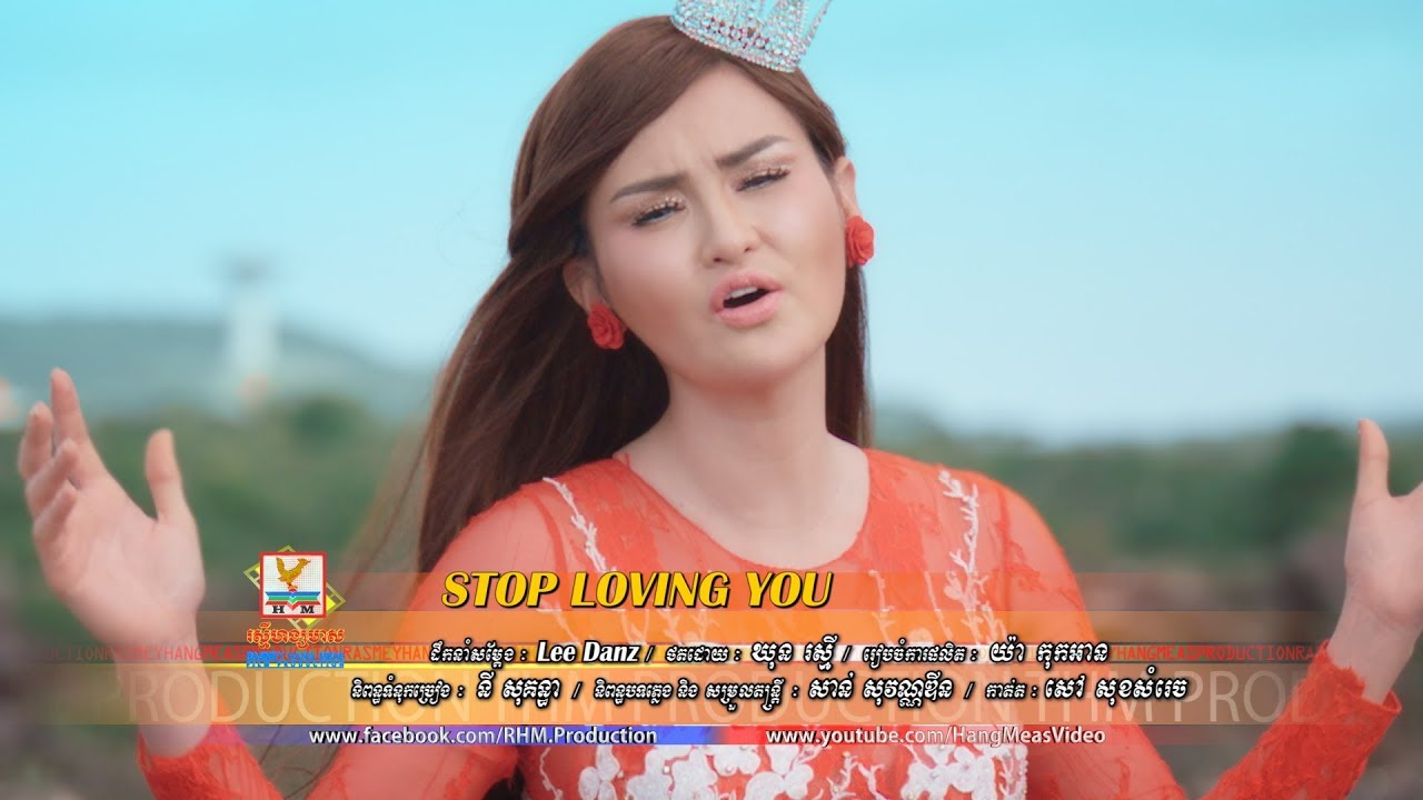 STOP LOVING YOU - សុគន្ធ និសា [OFFICIAL MV] #1