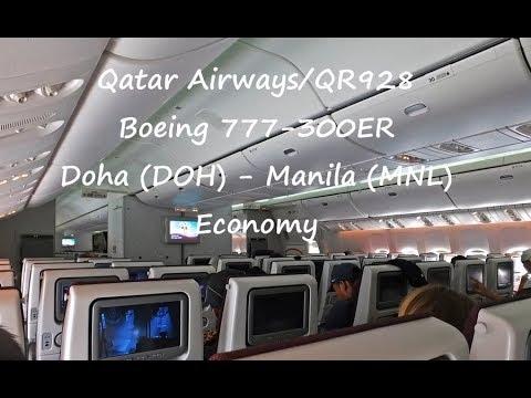 Qatar Airways 777-300ER DOH - MNL Full Flight/Trip Report