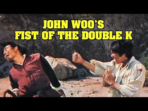 Wu Tang Collection - Fist of the Double K
