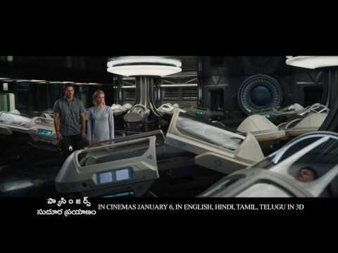 PASSENGERS: TELUGU Trailer
