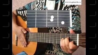 Как играть 7 - 40 на гитаре (Полный разбор песни)