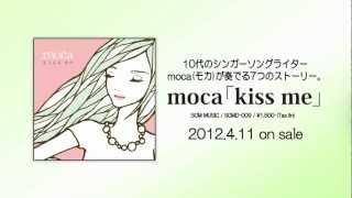 道行く誰もが足を止めた、心掴む天性の歌声。 moca 1st mini album 「kiss me」 2012.4.11 ON SALE!! SCM MUSIC / SCMD-009 ¥1500-(税込) ¥1429-(税抜) 福岡出身 ...