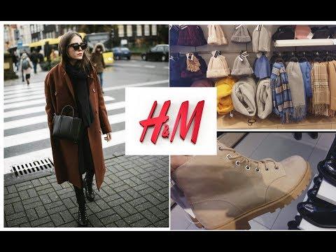 Шоппинг влог #H&M.Зимняя коллекция.