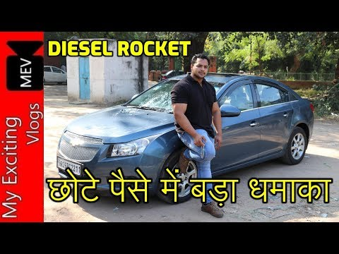 DIESEL ROCKET CRUZE FOR SALE | 1998 CC | AUTOMATIC DIESEL |163 BHP | 360NM@ 2000 RPM | POCKET ROCKET