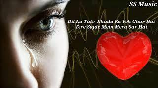 Dil Na Tute  Khuda Ka Yeh Ghar Hai Tere Sajde Mein Mera Sar Hai New Sad Song 2018