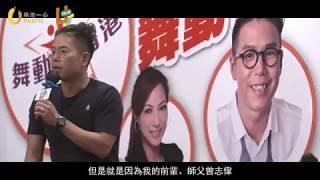 Publication Date: 2018-06-07 | Video Title: 兩地一心 U-Talks | 分享嘉賓 : 林曉峰 | 活動